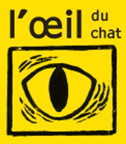 logo2-loeil-du-chat